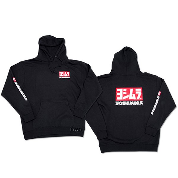 ヨシムラ USヨシムラ プルオーバーフーディー 黒 Lサイズ 900-216-300L HD店, SAS:3bb5c32d --- chipin-kobe.jp