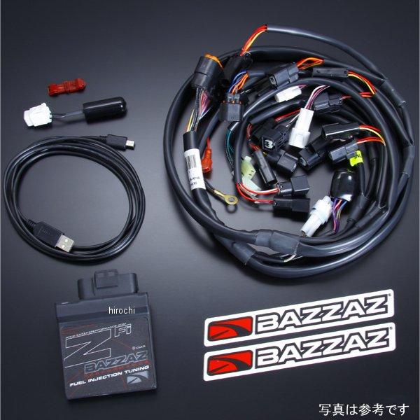 ヨシムラ BAZZAZ Z-FI 07年-10年 トライアンフ スピードトリプル1050 BZ-F1590 HD店
