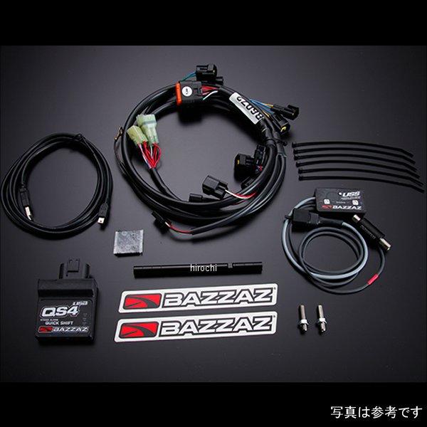 ヨシムラ BAZZAZ QS4-USB 16年-17年 ニンジャ ZX-14R ABS BZ-Q4418 HD店