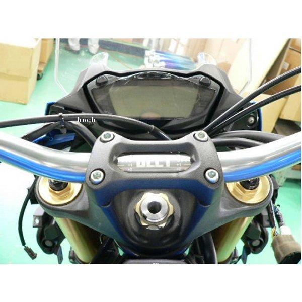 ビート BEET テーパーハンドルキット GSX-S1000/F 0605-S39-TP HD店