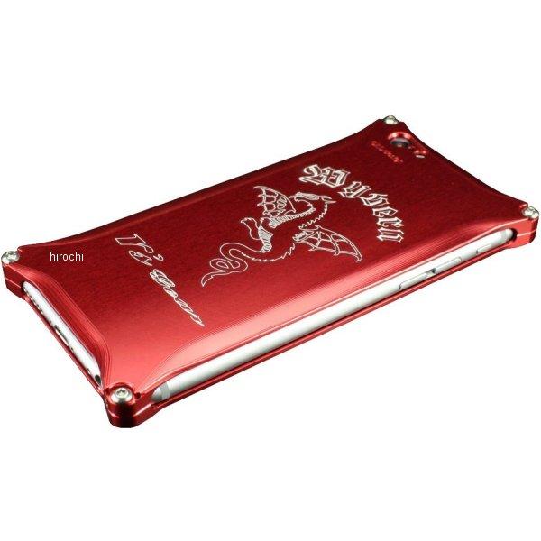 アールズギア r's gear ワイバン スマホケース アイフォン iPhone6 赤 XXSP-0001-RD HD店