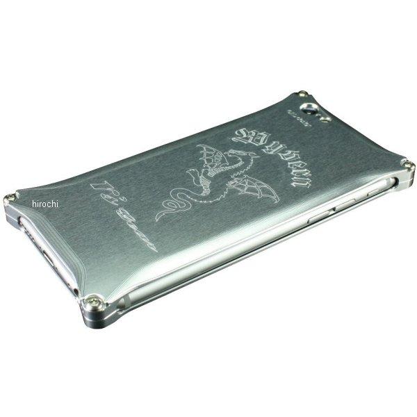 アールズギア r's gear ワイバン スマホケース アイフォン iPhone6 シルバー XXSP-0001-SV HD店