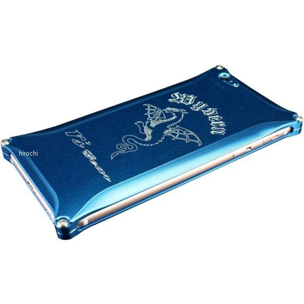 アールズギア r's gear ワイバン スマホケース アイフォン iPhone6+ 青 XXSP-0002-BU HD店