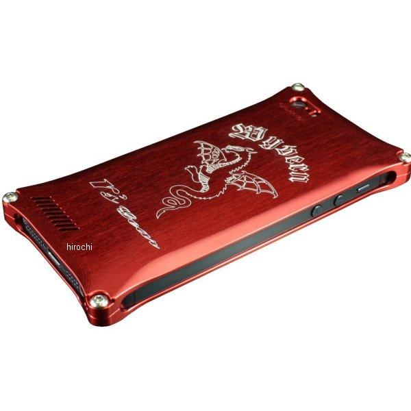 アールズギア r's gear ワイバン スマホケース アイフォン iPhone5/S 赤 XXSP-0003-RD HD店