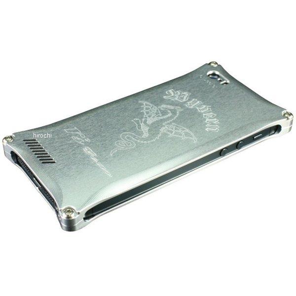 アールズギア r's gear ワイバン スマホケース アイフォン iPhone5/S シルバー XXSP-0003-SV HD店