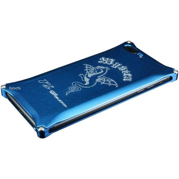 アールズギア r's gear ワイバン スマホケース アイフォン iPhone7+ 青 XXSP-0005-BU HD店