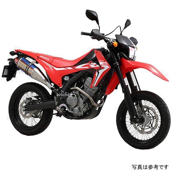 ヨシムラ 機械曲RS-4Jサイクロン カーボンエンド EXPORT SPEC フルエキゾースト 17年 CRF250 政府認証 STB 110-42E-5L80B HD店