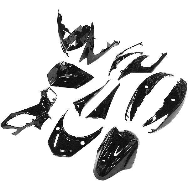 【メーカー在庫あり】 スーパーバリュー 外装9点セット シグナスX XC125 3型 黒 CWL364 HD店
