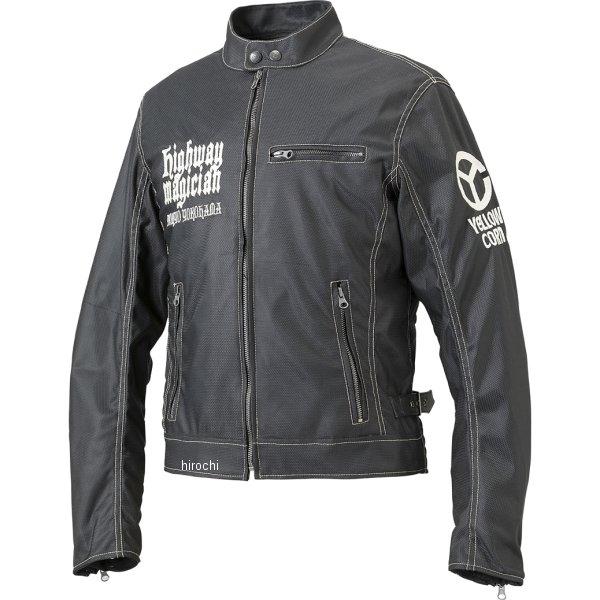 イエローコーン YeLLOW CORN 春夏モデル ライトメッシュジャケット 黒 LLサイズ YB-8121 HD店