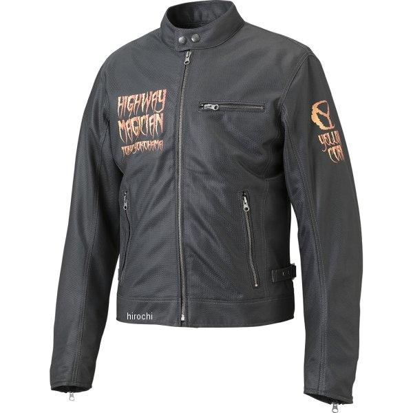 イエローコーン YeLLOW CORN 春夏モデル ライトメッシュジャケット 黒/赤 LLサイズ YB-8123 HD店