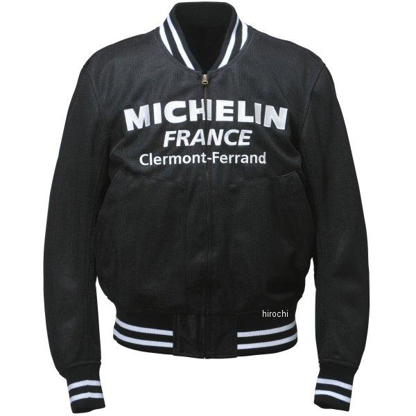 ミシュラン MICHELIN 2018年春夏モデル メッシュジャケット 黒 XLサイズ ML18109S HD店