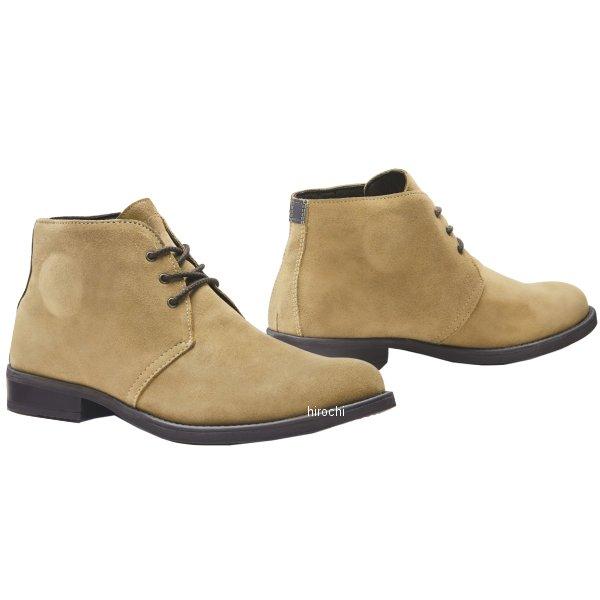 【メーカー在庫あり】 フォーマ FORMA ブーツ VENUE ベージュ 43サイズ(27.0cm) 8052998018125 HD店