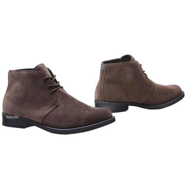 フォーマ FORMA ブーツ VENUE 茶 42サイズ(26.5cm) 8052998018217 HD店