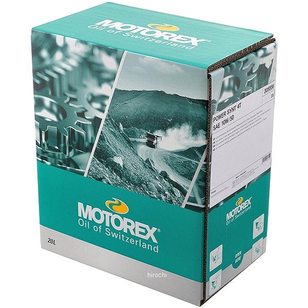 モトレックス MOTOREX BOXER 4T 15W-50 4サイクルオイル 20L 97880 HD店