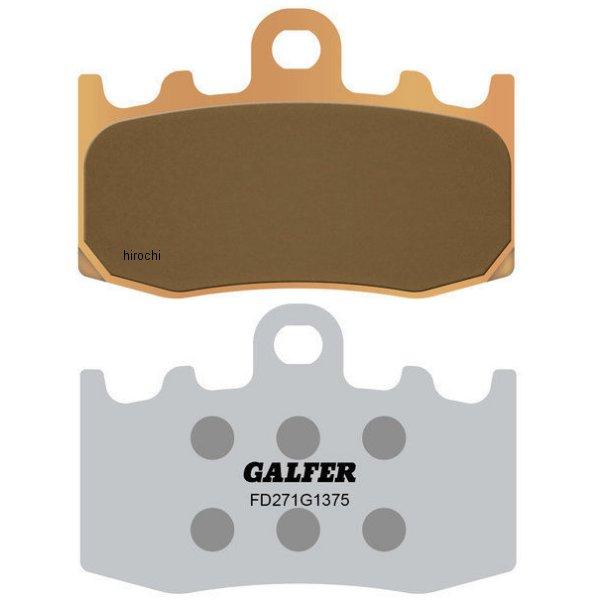 【USA在庫あり】 ガルファー GALFER ブレーキパッド フロント 05年-12年 BMW K1200、R1200 シンタード 206127 HD店