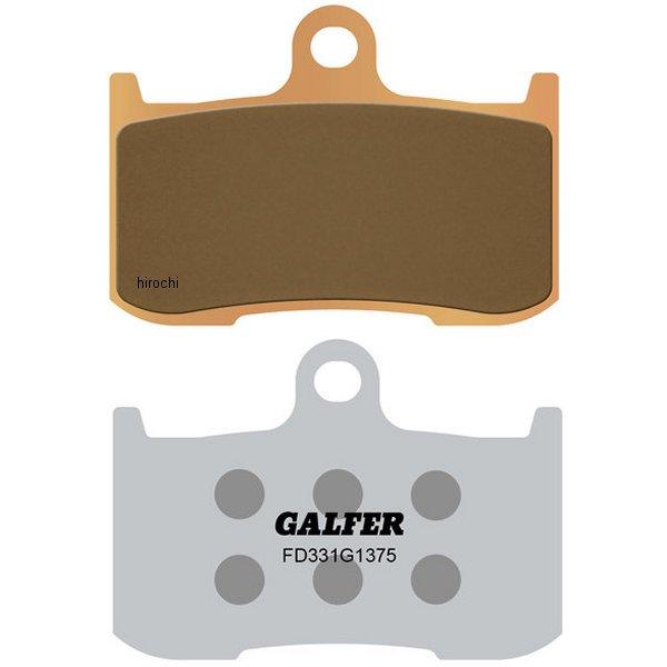 【USA在庫あり】 ガルファー GALFER ブレーキパッド フロント 03年-12年 GSX1300BK、ZR1000、トライアンフ シンタード 206495 HD店