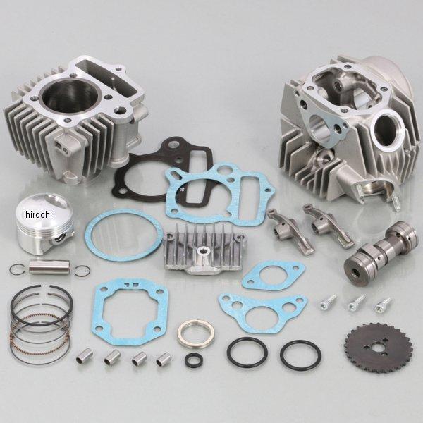 キタコ 88cc スタンダードボアアップキット ホンダ タイプ2 アルミシリンダー 鋳鉄スリーブ ハイカム/SEロッカーアーム付 214-1083202 HD店