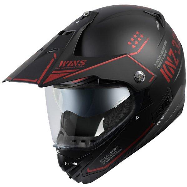 【メーカー在庫あり】 ウインズ WINS オフロードヘルメット X-ROAD Combat マットブラック/アイアンレッド Lサイズ 4560385768286 HD店