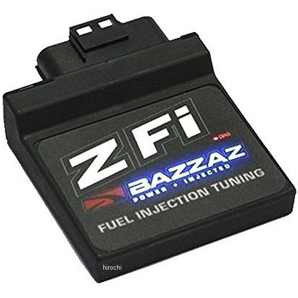 【USA在庫あり】 バザーズ BAZZAZ Z-FI KAWASAKI ZX-14R 128686 HD