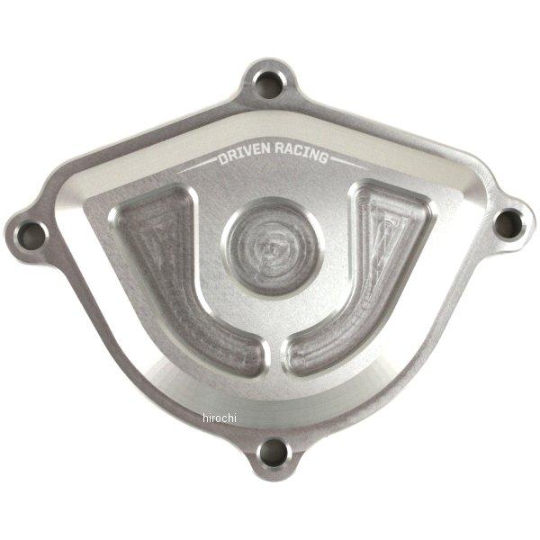 【USA在庫あり】 ドリブン DRIVEN カムカバー 17年 Z125 Pro シルバー 575084 HD店