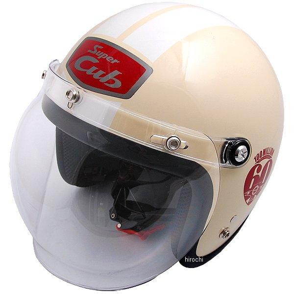 ホンダ純正 ジェットヘルメット スーパーカブ1億台達成記念モデル アイボリー フリーサイズ 0SHGC-JC1A-Y-F HD店