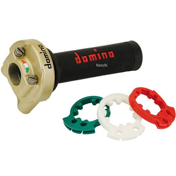 ドミノ domino ハイスロットルキット 15年-17年 YZF-R1 ゴールド 5434.96G HD店