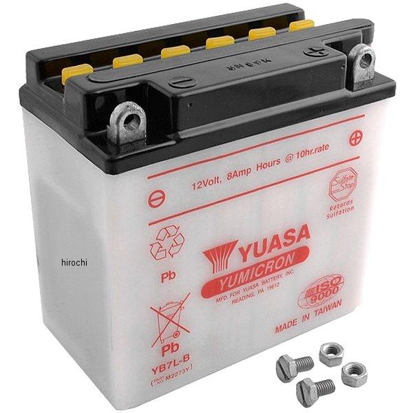 【USA在庫あり】 ユアサ YUASA YuMiCRON バッテリー 開放型 12V カワサキ W1 650 等 581073 HD店