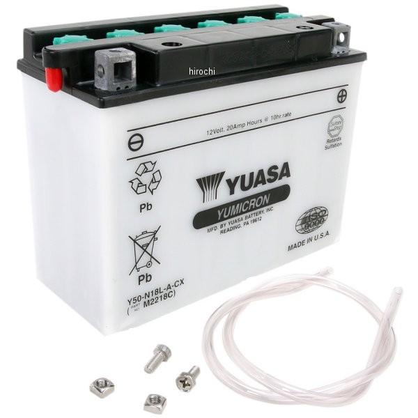 【USA在庫あり】 ユアサ YuMiCRON バッテリー 開放型 12V 84年-96年 FLT/FLHT 581240 HD店