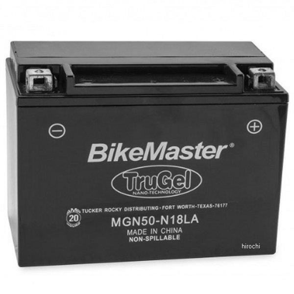 【USA在庫あり】 バイクマスター BikeMaster ゲルバッテリー Y50-N18L-A互換 780547 HD店