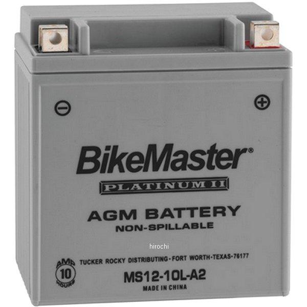 【USA在庫あり】 バイクマスター BikeMaster AGM バッテリー YB10L-A2互換 780700 HD店