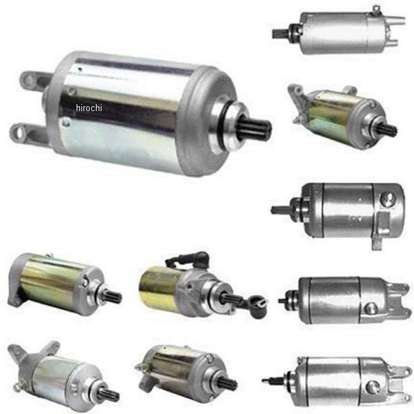 【USA在庫あり】 アローヘッドエレクトリカル Arrowhead Electrical スターター 85年-07年 CH250、CN250 495793 HD店