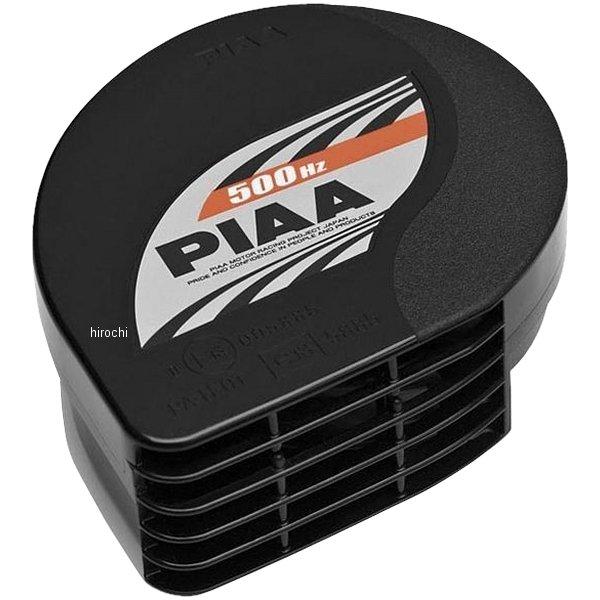 【USA在庫あり】 PIAA スポーツホーン スリムライン 500Hz 112dB 200251 HD店