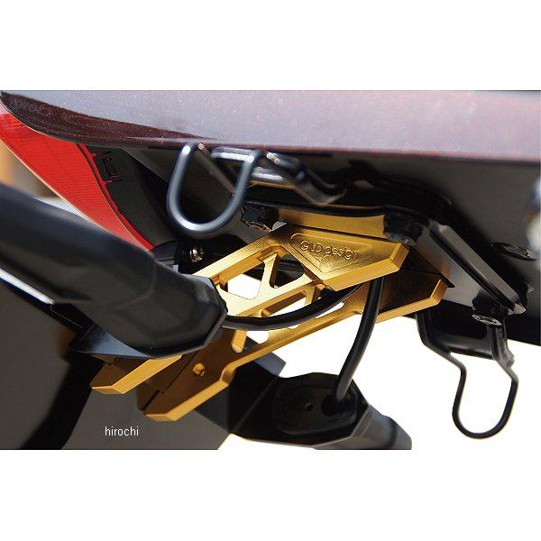 71533 Gクラフト ギルドデザイン フェンダーレスキット Z900RS ゴールド 71533G HD店