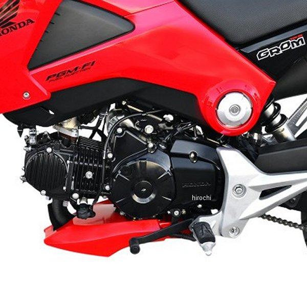 【USA在庫あり】 ホットボディーズ Hotbodies Racing アンダーカウル 13年-17年 MSX125/グロム 赤 209507 HD店