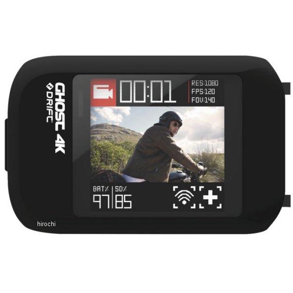 【USA在庫あり】 ドリフト DRIFT GHOST 4K LCD TOUCH SCREEN 424084 HD