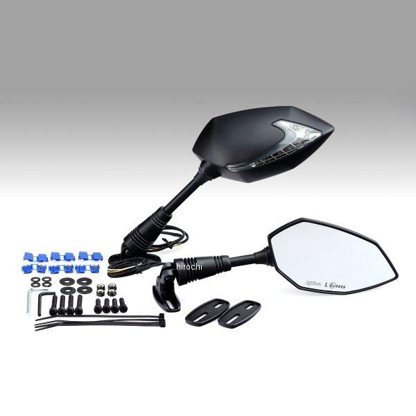 【メーカー在庫あり】 キジマ TECH06 ミラー LEDウインカー付 カウル取り付タイプ 黒 左右セット 203-8077 HD店