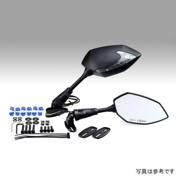 【メーカー在庫あり】 キジマ TECH06 ミラー LEDウインカー付 カウル取り付タイプ カーボン 左右セット 203-8078 HD店