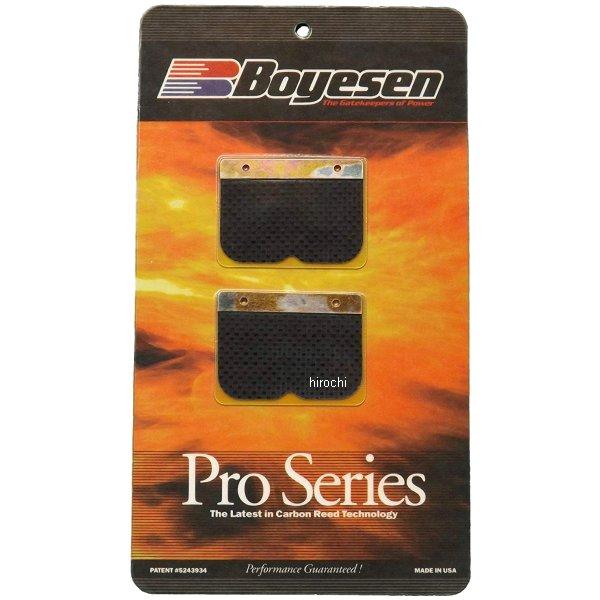 【USA在庫あり】 ボイセン Boyesen プロシリーズ リードバルブ 88年-01年 CR250R、CR250、WR250 040402 HD店