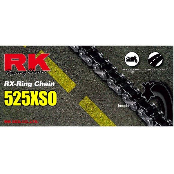 【USA在庫あり】 アールケー RK チェーン 525XSO RX-リング ナチュラル 120L 187210 HD店