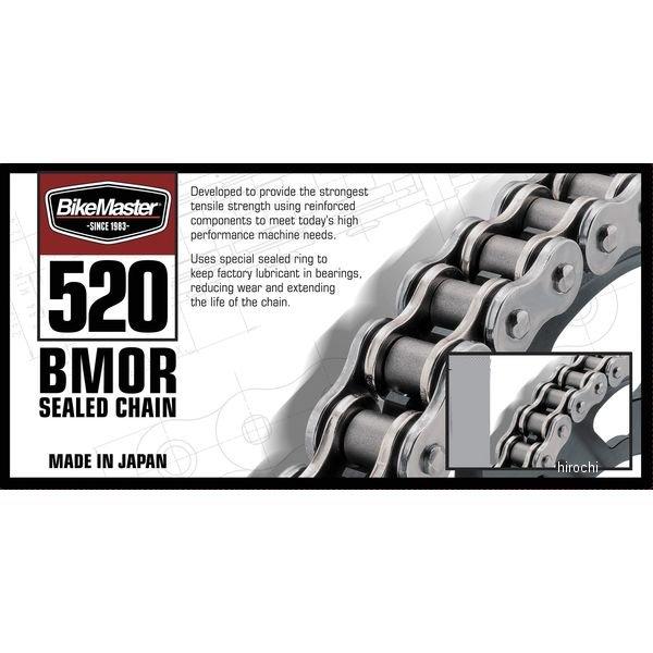 【USA在庫あり】 バイクマスター BikeMaster チェーン 520BMOR シールチェーン 黒/クローム 120L クリップ/カシメ 197243 HD店