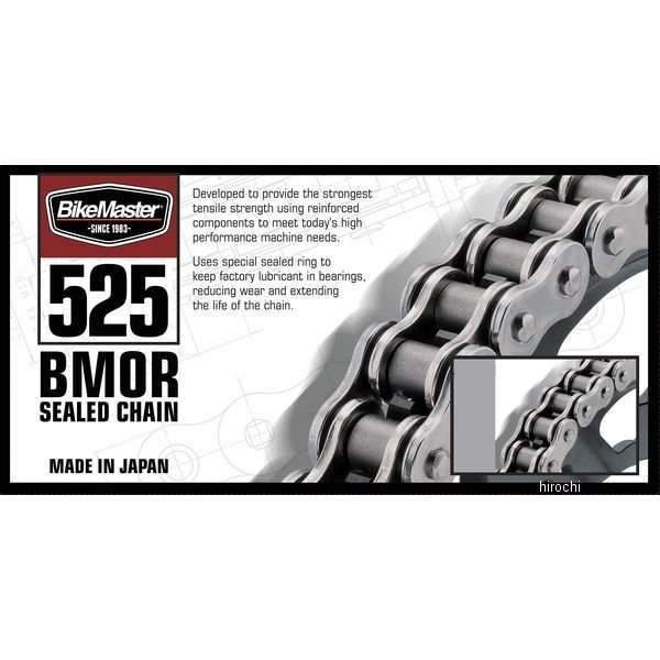 【USA在庫あり】 バイクマスター BikeMaster チェーン 520BMOR シールチェーン 黒/クローム 130L カシメ 197264 HD店