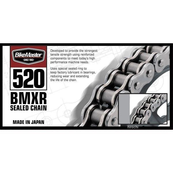 【USA在庫あり】 バイクマスター BikeMaster チェーン 520BMXR シールチェーン 黒/ゴールド 130L クリップ/カシメ 197334 HD店