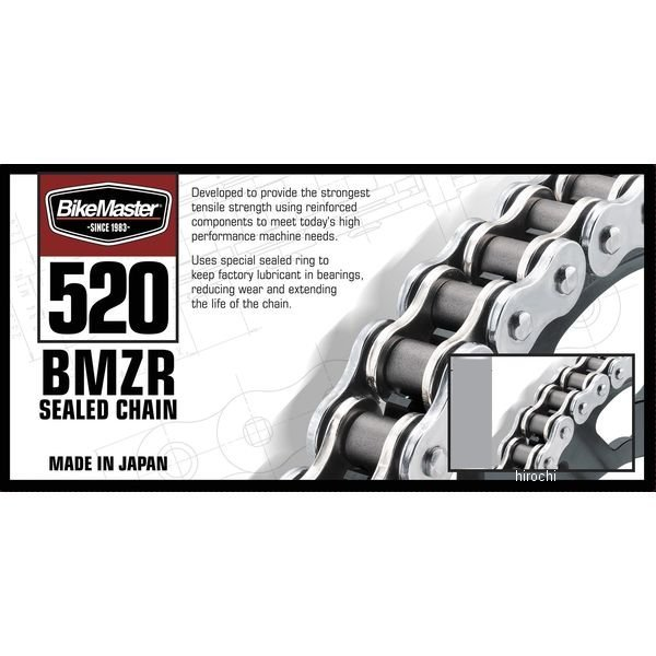 【USA在庫あり】 バイクマスター BikeMaster チェーン 520BMZR シールチェーン 黒/ゴールド 130L カシメ 197406 HD店