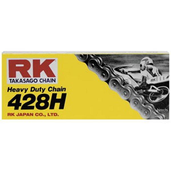 【USA在庫あり】 アールケー RK チェーン 428H RK-M ノンシール ヘビーデューティー ナチュラル 25フィート(7.6m) 187266 HD店