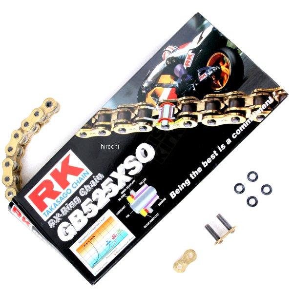 【USA在庫あり】 アールケー RK チェーン 525XSO RX-リング ゴールド 120L 180635 HD店