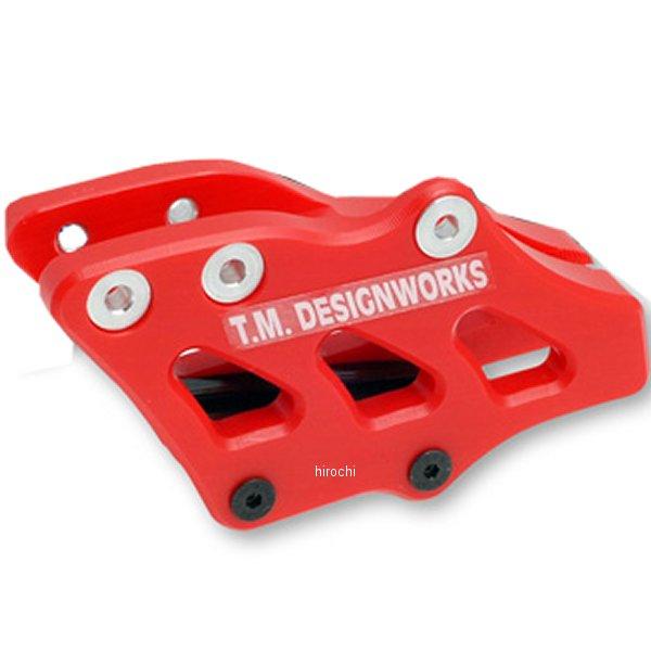 【USA在庫あり】 T.M デザインワークス T.M DESIGNWORKS チェーンガイド リア ファクトリーエディション2 07年-13年 WR250F 赤 972094 HD店