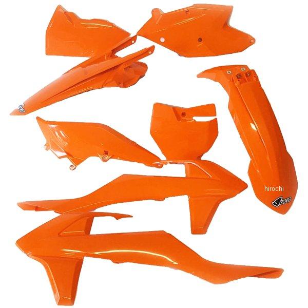 【USA在庫あり】 ユーフォープラスト UFO PLAST 外装キット KTM オレンジ 124497 HD店
