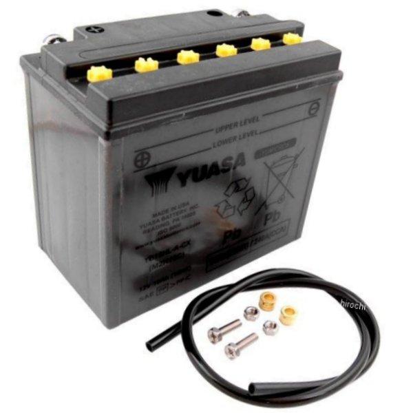 【USA在庫あり】 ユアサ YuMiCRON バッテリー 開放型 12V 91年以降 FX/FL 581231 HD店