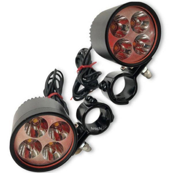【USA在庫あり】 リブコ プロダクト RIVCO Products LED ドライビングライト 2インチ 1.25インチクランプ 黒 2001-1541 HD店