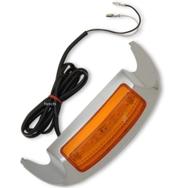 【USA在庫あり】 DRAG LED フロントフェンダーチップ 14年以降 FLT アンバーレンズ 2040-1965 HD店